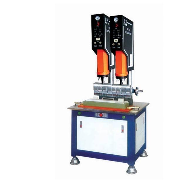 塑料 焊接 机